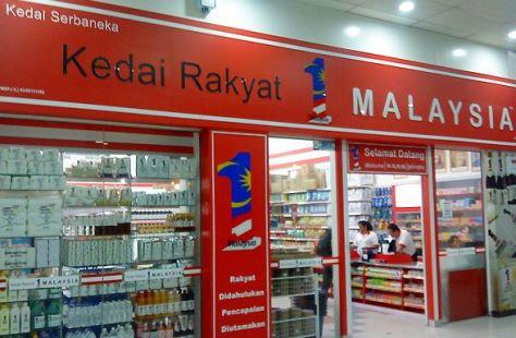 kedai_rakyat_1malaysia-kr1m_shop-240415